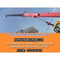 陕西非开挖工程认准_陕西华伟建设 非开挖施工