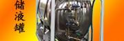 二氧化碳爆破器致裂设备专家推荐使用的山体爆破设备