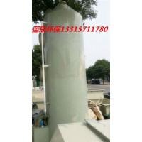 河北专业高效工业废气治理喷淋净化塔生产商