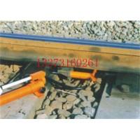 优惠供应铁路专用拔销器1-3型提速道岔滑床液压拔销器