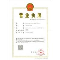 前海外资公司注册申请流程简化
