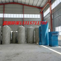 工业工厂废气治理厂家喷淋塔净化设备高效环保