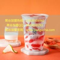 广州匠心餐饮管理服务有限公司为加盟商创业铺平道路全面扶持