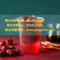 简谷茶加盟店盈利之法分享,一定要看!