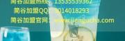 创业选简谷茶怎么样?广州匠心餐饮管理服务有限公司实力雄厚