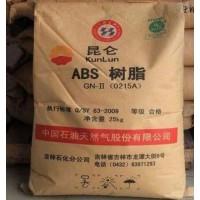 吉林石化ABS塑料0215A义康专营