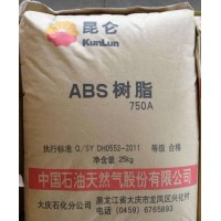 大庆石化ABS750A