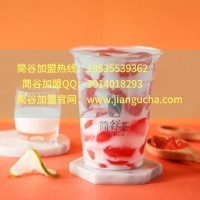 加入广州匠心餐饮管理服务有限公司,带你实现致富梦
