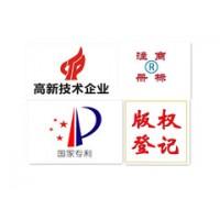 真诚服务北京高新技术企业认定知识产权规划