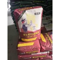 珠海瓷砖胶生产厂家非德高瓷砖胶供应商香洲瓷砖胶批发价