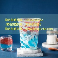 茶饮加盟哪家好?广州匠心餐饮管理服务有限公司帮加盟商成功创业