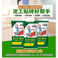 出口瓷砖胶价格TTB瓷砖胶生产厂家耀王邦瓷砖胶十大品牌商