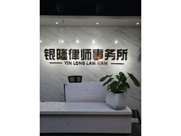 河南律师事务所收费是多少