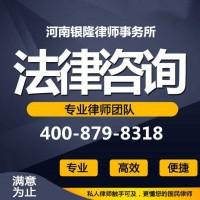 河南知识产权纠纷诉讼要多少费用