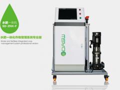江苏水肥一体机 圣大节水灌溉施肥一体化系统 智能施肥机 手机 (5)