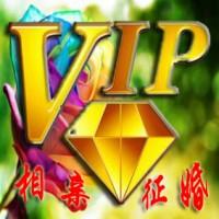 江西信誉好婚介所-心相印VIP钻石会员服务
