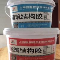 陕西粘钢胶价格灌注胶厂家粘钢加固工程工艺流程