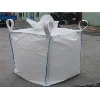 贵州吨袋〔优质结实〕清镇吨袋〔防漏耐用〕清镇吨袋〔值得信耐〕