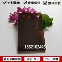 3MM茶色亚克力板加工透明彩色有机玻璃板定制广告板展示牌定做