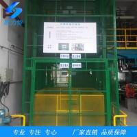 惠州升降平台升降货梯液压货梯厂房仓库用货梯