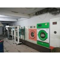 运城二手干洗机 水洗机 熨烫台 包装机 输送线 安装技术培训