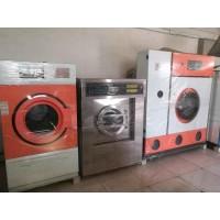 晋中二手干洗机 水洗机 烘干机 熨烫台 包装机 输送线出售