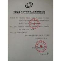 北方华锦化学透明聚丙烯RP344R-K