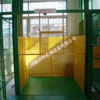 梅州升降货梯液压货梯生产厂家