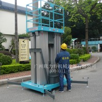 云浮升降机升降平台 铝合金高空作业平台