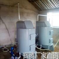 猪舍养殖专用锅炉厂家_优质养猪地暖锅炉价格