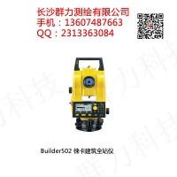 东安县Builder502徕卡建筑全站仪