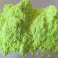 供应荧光增白剂KCB