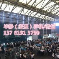 2019(住建委主办)上海国际建设安全与施工技术展