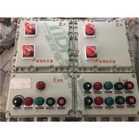 BXX防爆动力检修箱 防爆电源箱 防爆检修箱 防爆插座箱
