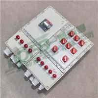 BXMD防爆照明动力配电箱 防爆配电箱 防爆照明箱