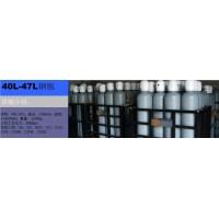 氯乙烷 C2H5Cl