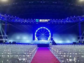 福州灯光音响布置化妆品公司发布会节目表演灯光音响租赁保证优惠