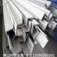 不锈钢角钢 不锈钢等边角钢 316l不锈钢酸白角钢