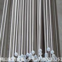厂家直销304不锈钢圆棒 不锈钢光亮棒 不锈钢圆棒