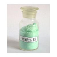 山东淄博优质硫酸亚铁
