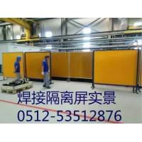 供应PVC电焊隔断屏、遮弧光门帘、挡焊渣门帘
