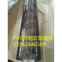 供应PVC透明软板、软玻璃桌垫、塑料软板