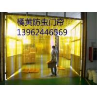 供应PVC橘黄防虫门帘(辐射太仓、昆山、南通、淮安)