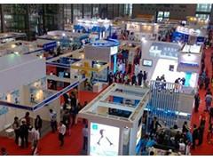 2020上海国际奢侈品包装印刷展览会