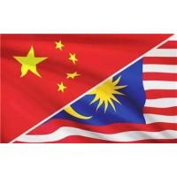 2019马来西亚公司注册流程及准备资料