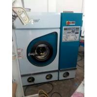干洗机维修 水洗机维修 干洗店设备维修