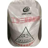 三聚磷酸钠  磷酸五钠 STPP 焦偏磷酸钠 洗涤剂助剂