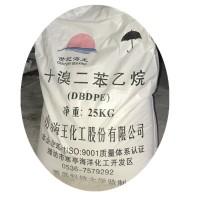 十溴二苯乙烷  十溴联苯乙烷 用作树脂塑料橡胶的阻燃剂