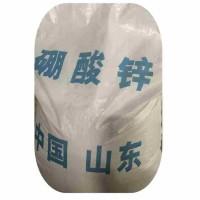硼酸锌 用作阻燃剂 阻燃 成炭 抑烟 防止熔融滴
