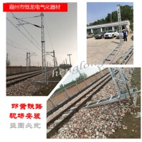 铁路接触网抢修支柱 结构式组合支柱 架线立杆 支柱抢修